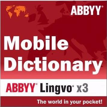 ABBYY Lingvo x3 Mobile - это современный универсальный словарь и толковый с